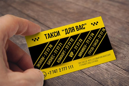 Cool Taxi Business Card Inspiration